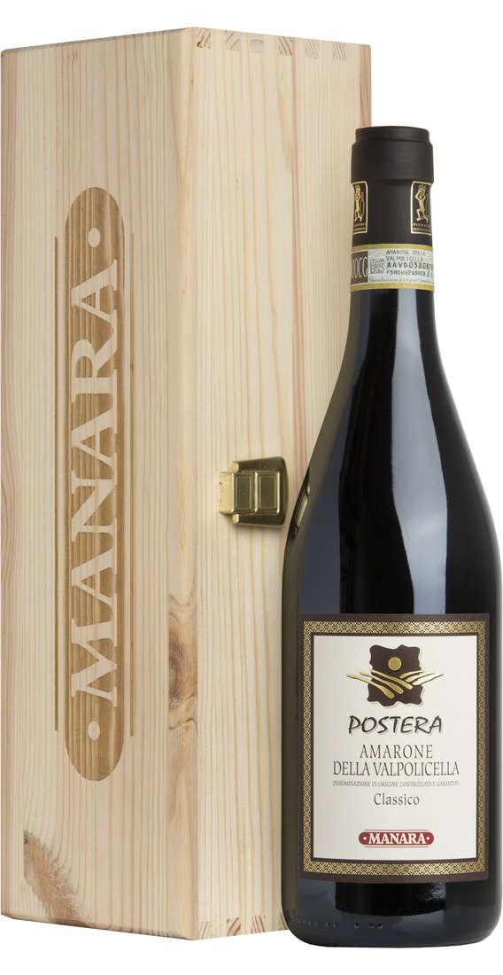 """Amarone Docg 2009 """"Postera"""" in cassa di legno"""