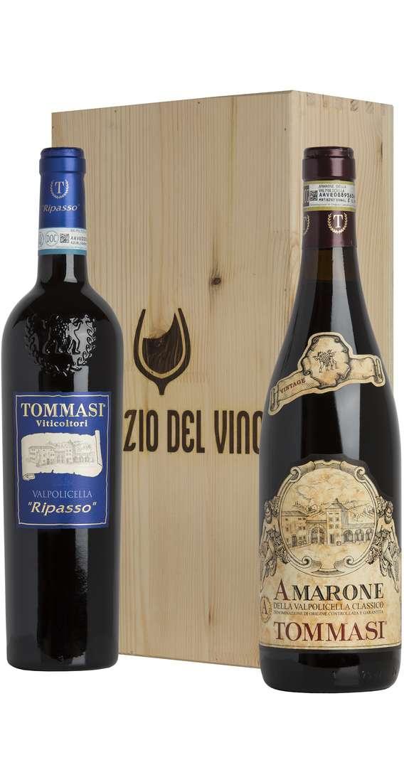 Cassa di Legno 2 Vini Amarone e Ripasso