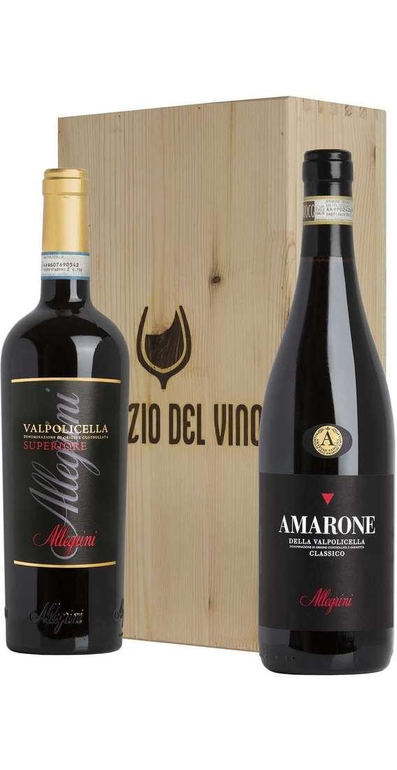 Cassa di Legno 2 Vini Amarone e Valpolicella Superiore