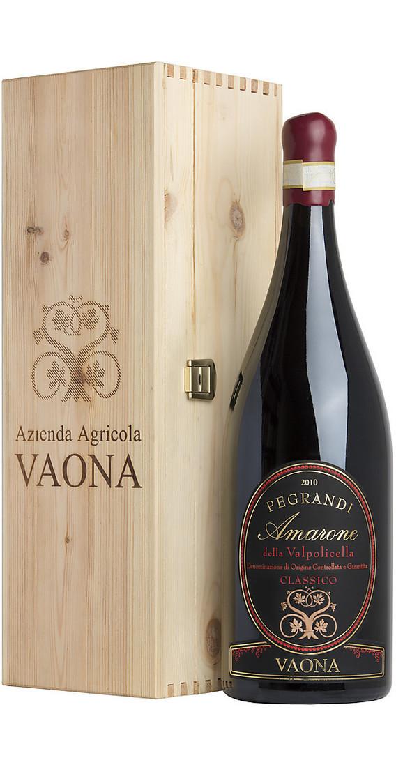 """Doppio Magnum 3 litri Amarone """"Pegrandi"""" in cassa di legno"""